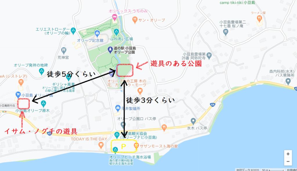 遊具のある公園への地図