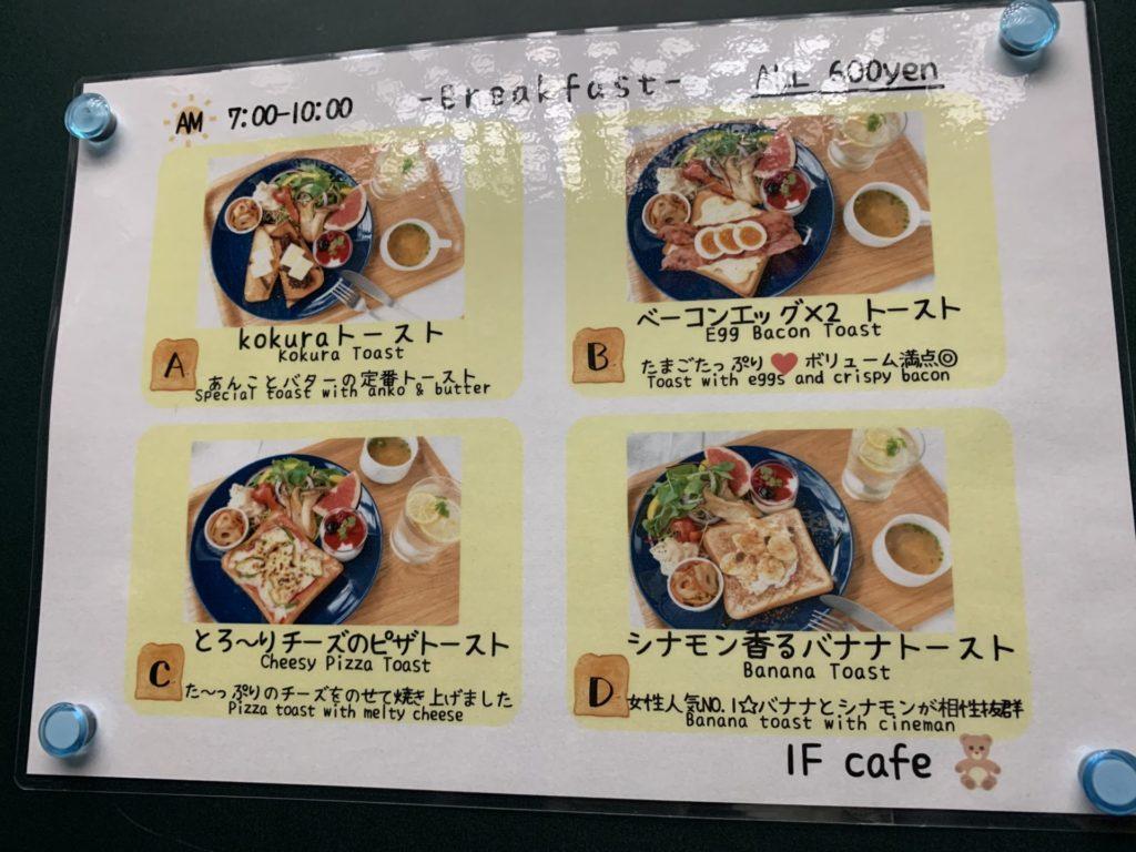北九州のホテル【ARK BLUE HOTEL】は格安なのに朝ご飯が豪華すぎ