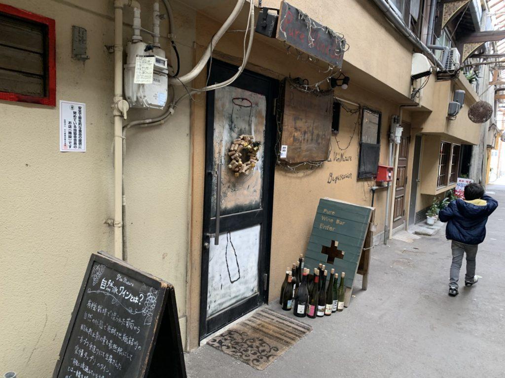 竹瓦小路のおしゃれな飲食店