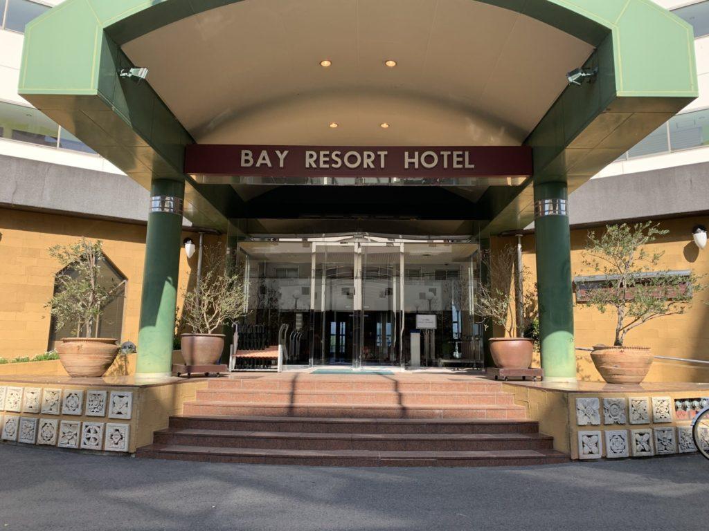 小豆島のホテルで断トツおすすめ!サービスで選ぶならベイリゾートホテル小豆島