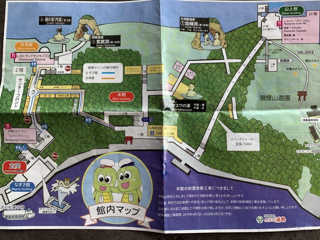 和歌山【ホテル浦島】は温泉だけじゃない!飲食店やショッピングも!