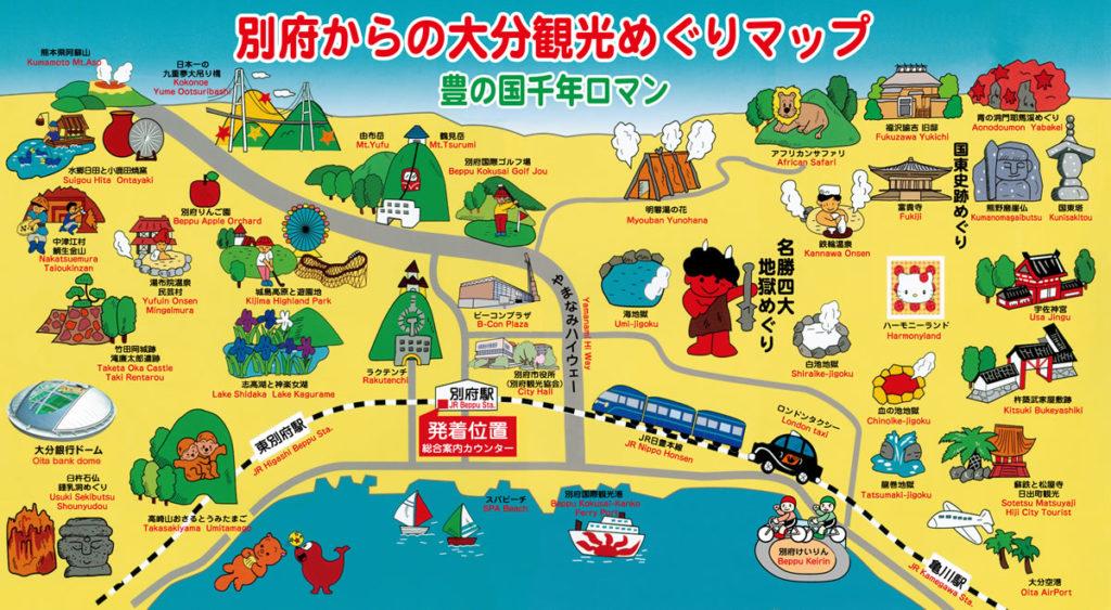 別府観光スポットマップ
